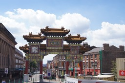 Chinatown, Liverpool; gate gifted by Shanghai